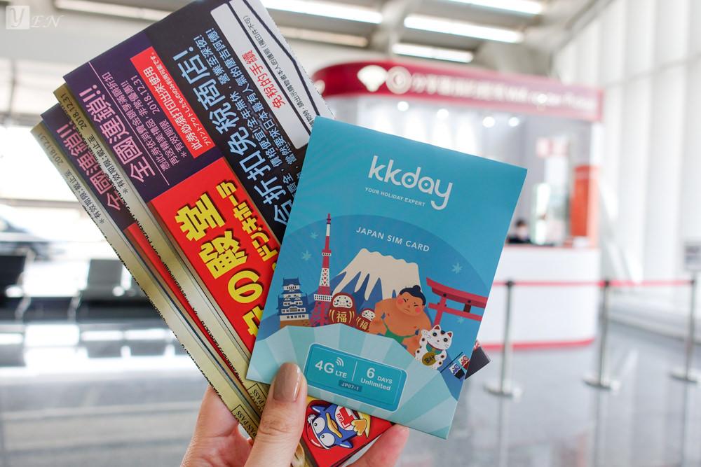 【沖繩旅遊】日本沖繩自由行:網卡還是WiFi好?日本6天吃到飽上網網卡分享與建議│沖繩一個人旅行