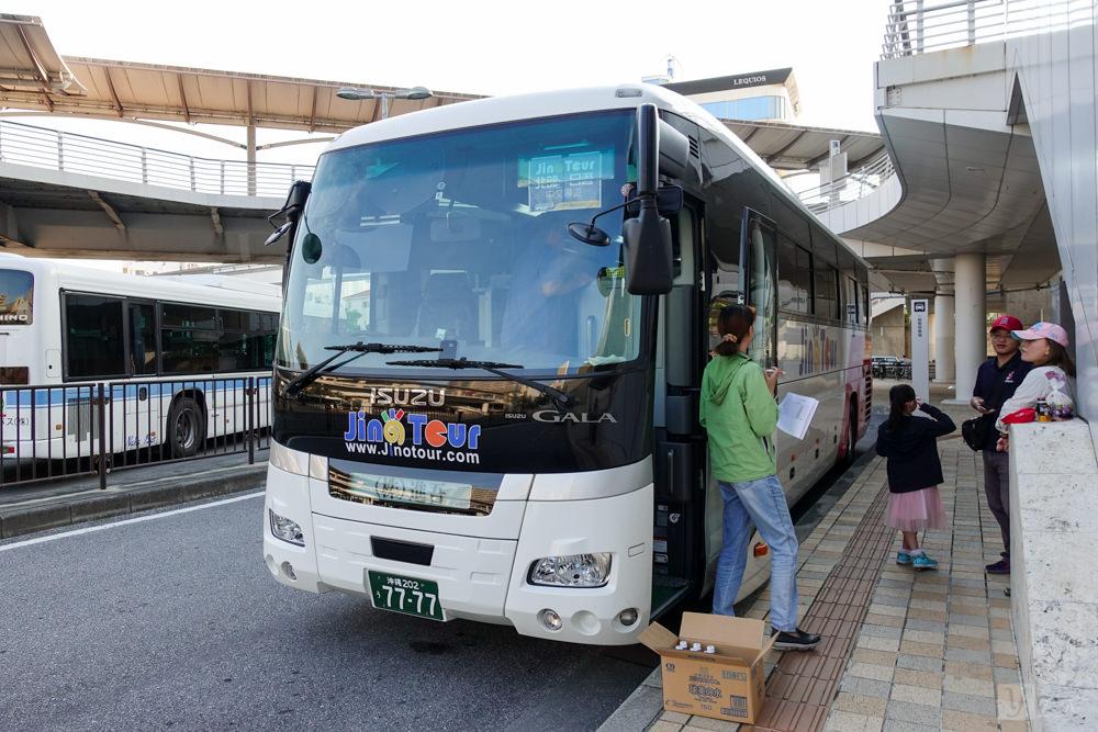 沖繩中北部一日遊行程
