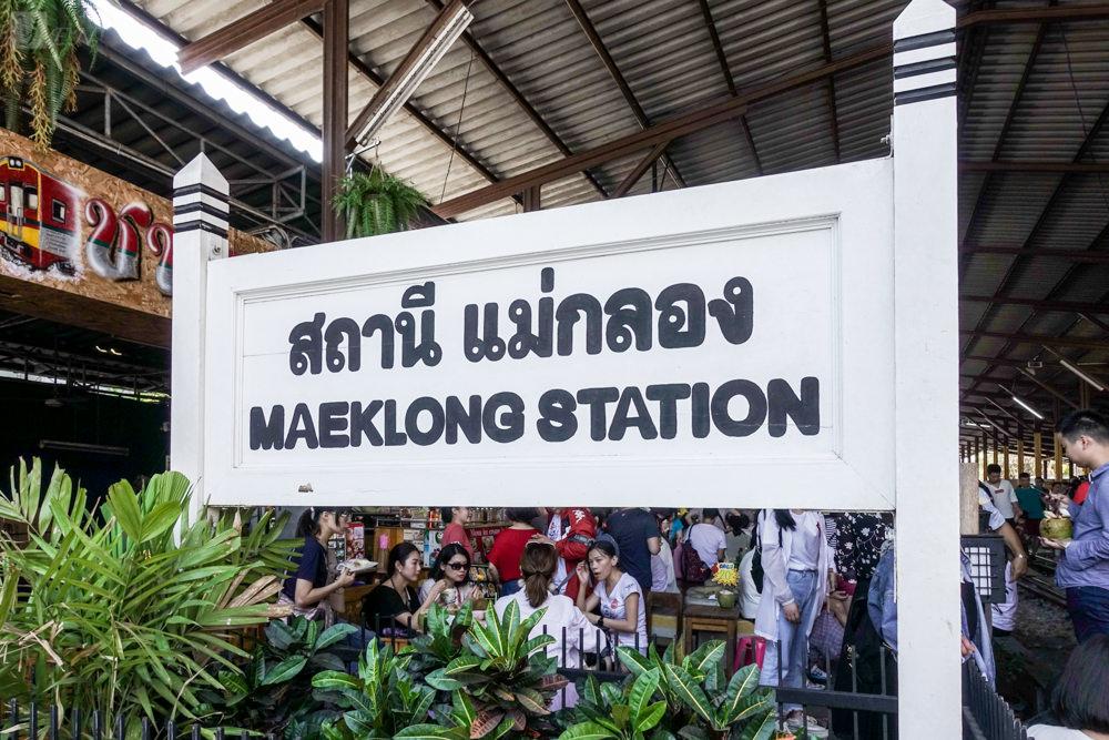 曼谷一日遊行程