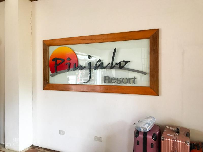 【長灘島旅遊】菲律賓長灘島品佳露渡假別墅飯店Pinjalo Resort Villas│長灘島住宿分享