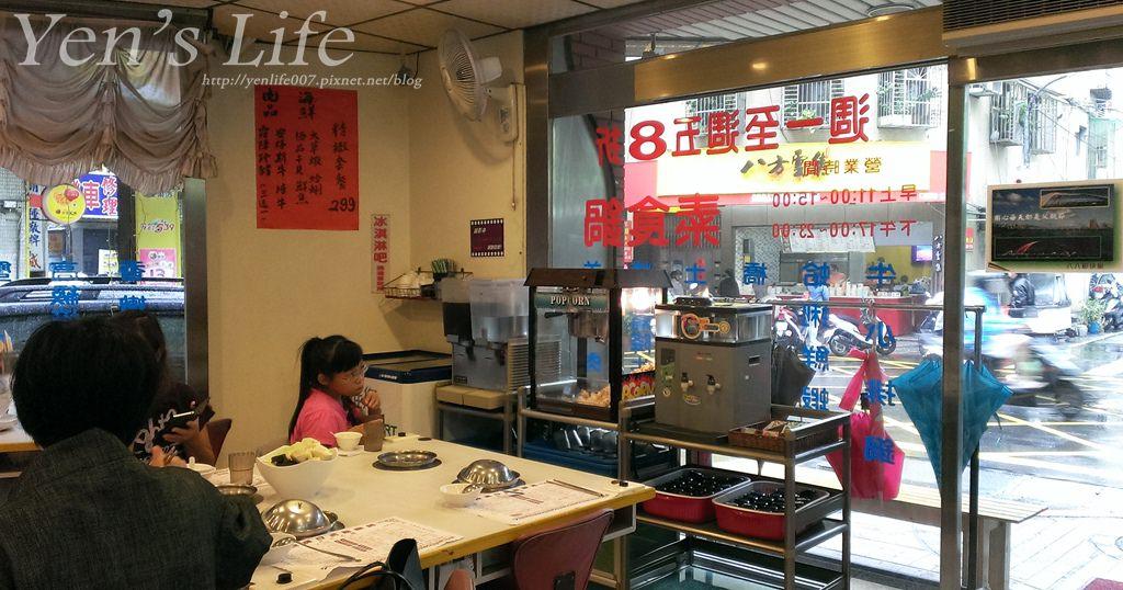 【食記】新北市新莊 ‧ 橋興日式涮涮鍋
