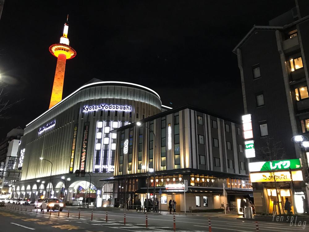 【京都旅遊】日本京都大和魯內京都站前飯店 Daiwa Roynet Hotel Kyoto-Ekimae│京都住宿分享