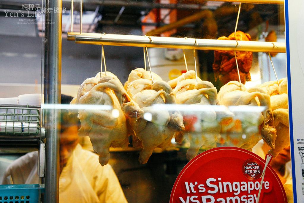 【新加坡旅遊】新加坡自由行Day2:麥士威中心、新達城&財富之泉、濱海灣花園、超級樹、摩天輪、老巴剎